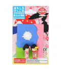 Iwako Puzzle Eraser - Mt. Fuji and Maiko - (Made in Japan)