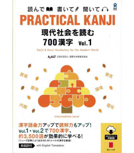 Practical Kanji - Reading topics and articles - 700 Kanji Vol.1 (Downloadable MP3 audios)