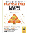 Practical Kanji - Reading topics and articles - 700 Kanji Vol.1 (Downloadable MP3 audios)
