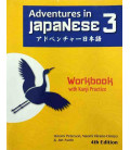 Adventures in Japanese, Volume 3, Workbook (4th edition) (Downloadable Audio Files)