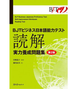 BJT Business Japanese Proficiency Test Skill Improvement Workbook: Reading Comprehension - 2nd. Ed
