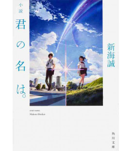"Kimi no Na wa (""Your name"") Romance japonês escrito por Shinkai"