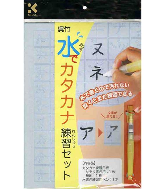 Kuretake KN37-40 - Práctica Katakana (Set Rotulador al agua + papel para escritura al agua)