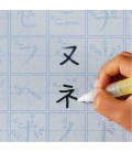Kuretake KN37-40 - prática de katakana (conjunto marcador de água + papel de escrita para a água)