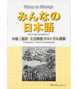 Minna no Nihongo Chukyu I - Translation & Grammar Notes in Portuguese