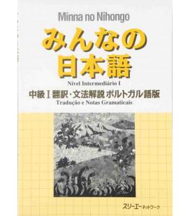 Minna no Nihongo - Nivel Intermedio 1 - Translation & Grammar Notes in Portuguese (Chukyu 1)
