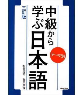 Chukyu kara manabu nihongo: Temabetsu (3er edición) - Audios descargables en web