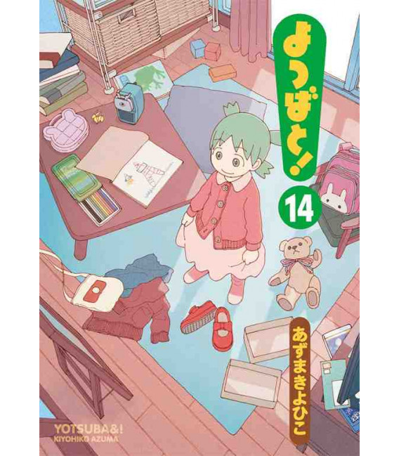 Yotsuba to! Vol.14