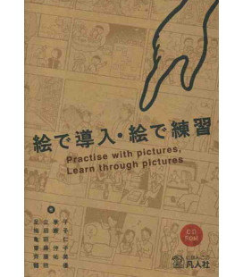 Practice with pictures, Learn through pictures (Included CD ROM)