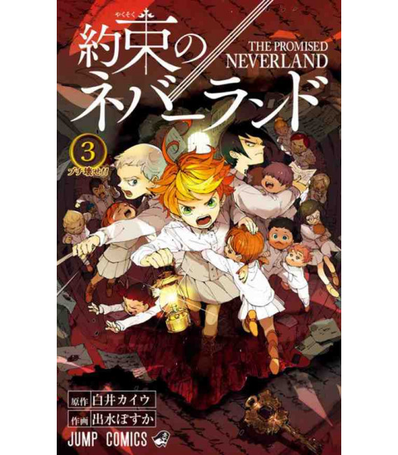 Yakusoku no nebarando (Promised Neverland) Vol. 3