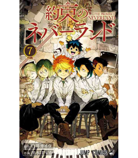 Yakusoku no nebarando (Promised Neverland) Vol. 7
