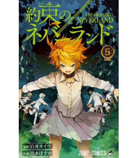 Yakusoku no nebarando (Promised Neverland) Vol. 5