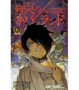 Yakusoku no nebarando (Promised Neverland) Vol. 6