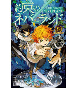 Yakusoku no nebarando (Promised Neverland) Vol. 8