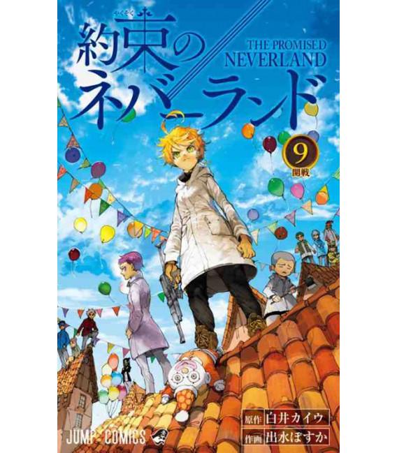 Yakusoku no nebarando (Promised Neverland) Vol. 8