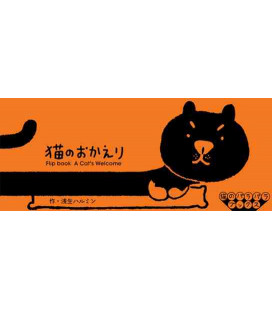Neko no okaeri (Flip-Book Series: A Cat's Welcome) de Harumin Asao