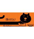 Neko no okaeri (Flip-Book Series: A Cat's Welcome) por Harumin Asao