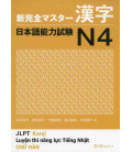 New Kanzen Master JLPT N4: Listening (Incluye 2 CDs)