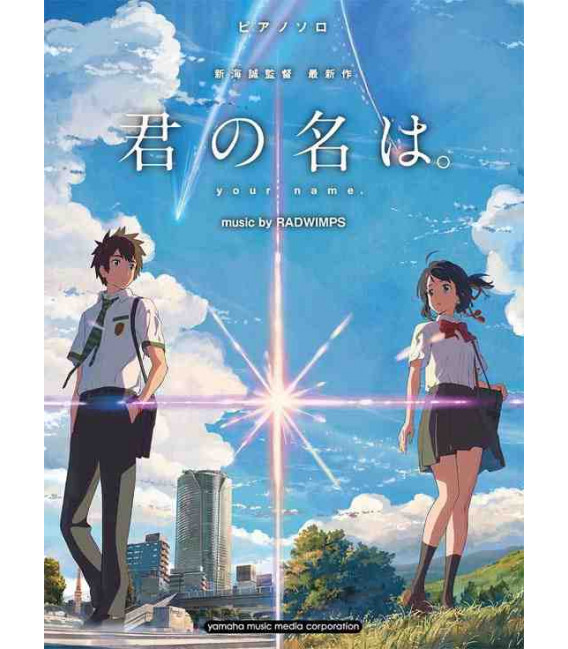 Kimi no Na wa Piano Sheet Music by RADWIMPS
