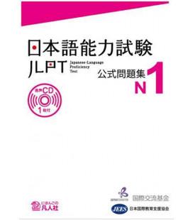 JLPT Koshiki Mondaishu N1 - Edición 2012 (Libro + CD)
