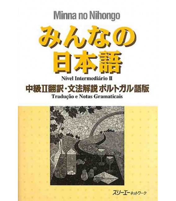 Minna no Nihongo - Nivel Intermedio 2 - Translation & Grammar Notes in Portuguese (Chukyu 2)
