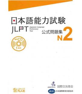 JLPT Koshiki Mondaishu N2 - Edición 2012 (Libro + CD)