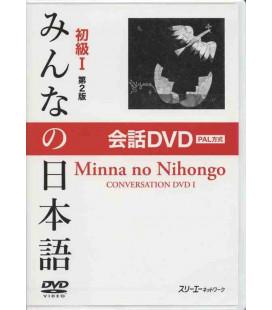 Minna No Nihongo 1 - Conversation DVD PAL - (Segunda Edição)