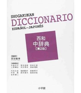 Diccionario español-japonés (Shogakukan) Segunda Edición