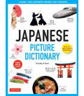 Japanese Picture Dictionary (Ideal for AP & JLPT Exam Prep) - Incl. audio download