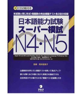 Nihongo noryoku shiken super moshi N4-N5 (Inclui 2 CDs)