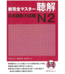 New Kanzen Master JLPT N2: Listening (Incluye 2 CDs)