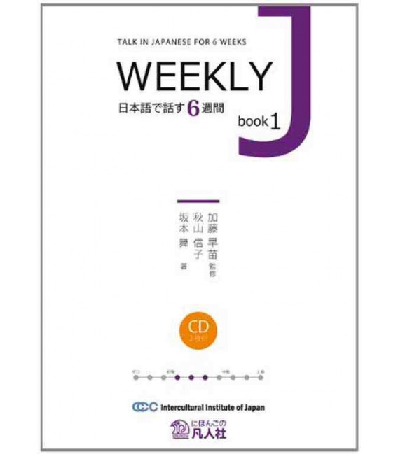 Weekly 1 (Talk in Japanese for 6 Weeks) - Book 1 (Inclui 2 CDs)