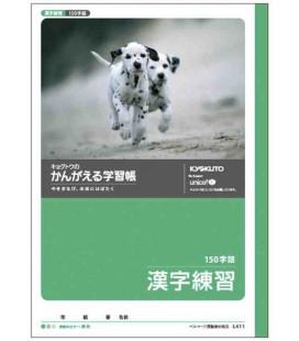 Cuadernillo Kyokuto para práctica de escritura de los Kanji - 150 kanjis por página