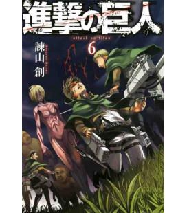 Shingeki no Kyojin (El ataque de los titanes) Vol. 6