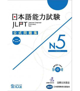 JLPT Koshiki Mondaishu N5 - Edição 2018 (Livro + CD)