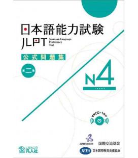 JLPT Koshiki Mondaishu N4 - Edición 2018 (Libro + CD)