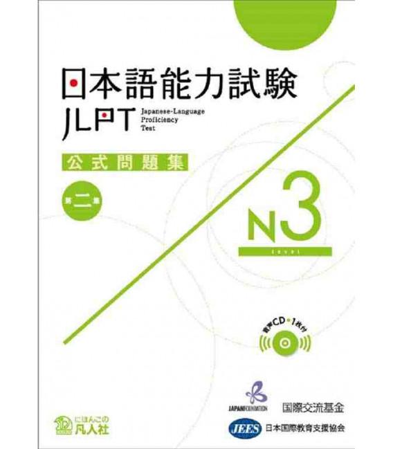 JLPT Koshiki Mondaishu N3 - Edición 2018 (Libro + CD)