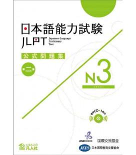 JLPT Koshiki Mondaishu N3 - Segunda Edição (Livro + CD)