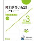 JLPT Koshiki Mondaishu N3 - Edição 2018 (Livro + CD)