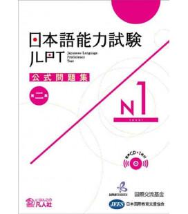 JLPT Koshiki Mondaishu N1 - Edición 2018 (Libro + CD)