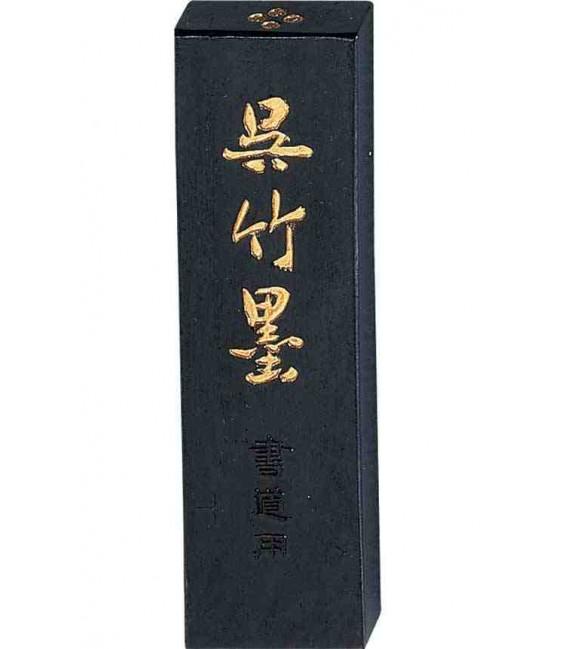 Piedra de Tinta - Kuretake modelo: AA4-15