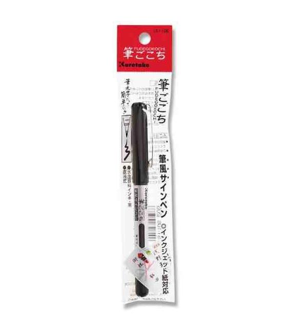 Kuretake Fudegokochi Felt tip pen LSI-10 - Regular