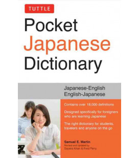 Pocket Japanese Dictionary (Japanese-English/English-Japanese)