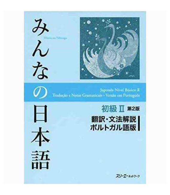 Minna no Nihongo Shokyu Il (tradução e notas gramaticais em português-Segunda edição)