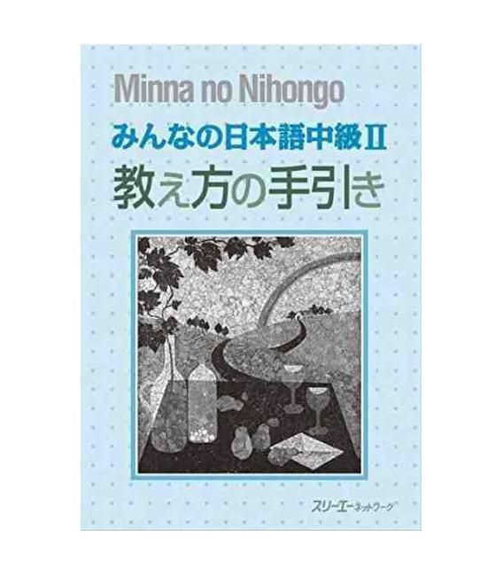 Minna no Nihongo- Nivel Intermedio 2 (Libro del profesor)