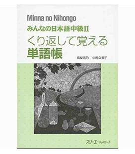 Minna no Nihongo- Nivel Intermedio 2 - Vocabulario (Chukyu 2 - Tangocho)