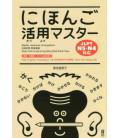 Master Japanese Conjugations - JLPT N4 . N5