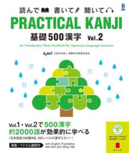 Practical Kanji - An Introductory Kanji Textbook - 500 Kanji Vol. 2 - Incluye CD- (Noken 4 y 5)