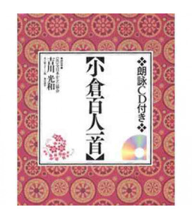 Japanese Karuta Game Ogura Hyakunin Issy PT