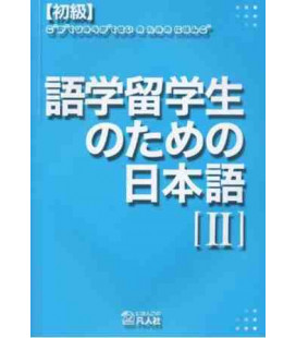 Shokyu Gogaku Ryugakusei No Tameno Nihongo 2
